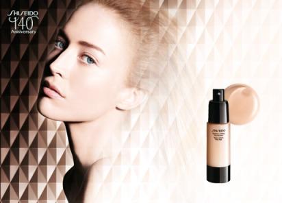 crema facial cosmético shiseido